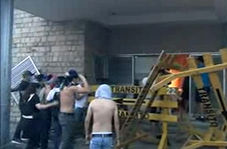 آتش زدن دادگاه عالی انتخابات بولیوی به دست معترضان
