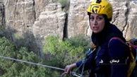 پرش خبرنگار زن صداوسیما از زیپلاین در لرستان