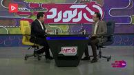 روانشناسی رفتار عجیب بازیکنان تیم ملی در بازی با ژاپن