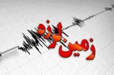 وحشت مهمان شبکه استانی لرستان در لحظه وقوع زلزله روی آنتن زنده