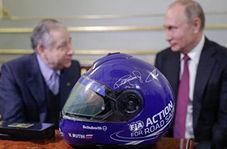 هدیه جالب رئیس فدراسیون جهانی اتومبیلرانی به ولادیمیر پوتین + فیلم