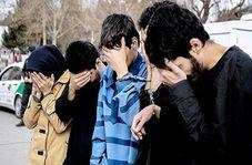 دستگیری دختران زورگیر در تهران