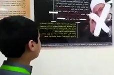 ویدئوی جنجالی عربستان علیه ایران و قطر