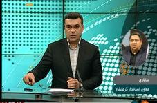 فوری/ جزئیات زمینلرزه از زبان معاون استاندار کرمانشاه
