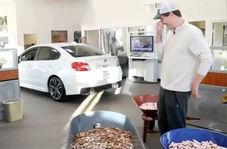 با ۳ فرغون سکه میتوانید ماشین بخرید!