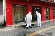 مرکز انتشار ویروس کرونا که حالا شهر ارواح شده است