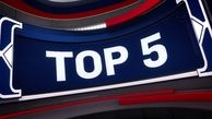 5 حرکت برتر بسکتبال NBA در دیدار امروز