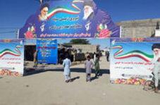 خدمات پزشکی پیشرفته سپاه به سیلزدگان در چابهار