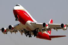 هواپیمای غول پیکر آتشنشانی + فیلم