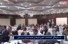 اجلاس مجمع مشورتی روسای شوراهای اسلامی کلانشهرها و مراکز استانها