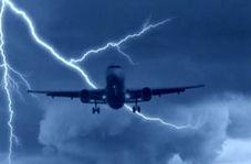 لحظه برخورد صاعقه به هواپیمای در حال پرواز!