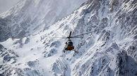 مهارت خلبان هنگام پیاده کردن سرنشینان بالگرد در یک سطح شیبدار