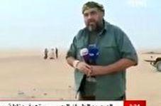 خنده شدید مجری العربیه از گزارش مضحک خبرنگار این شبکه