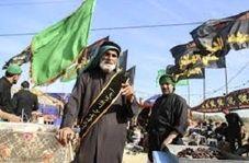 استقبال عراقی ها از زوار ایرانی اربعین
