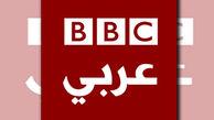 وقتی کارشناس سعودی در مقابل سوالات مجری بی بی سی عربی ناتوان می شود