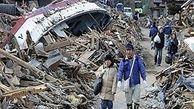 فیلمی از زلزله ۹ ریشتری ژاپن در سال ۲۰۱۱