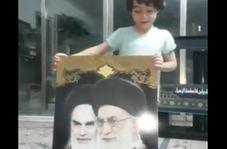 آرزویی کودکانه/ چرا رهبر انقلاب با کودکان دیدار ندارند؟