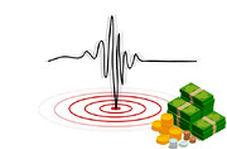 پاسخ جالب زلزله شناس معروف به اتهام ترساندن مردم تهران از زلزله ۸ ریشتری و کاسبی زلزله!
