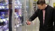 ابتکار عمل جالب یک فروشگاه در آمریکا برای جلوگیری از کرونا