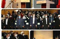 فیلم/ اختتامیه جشنواره سه رنگ سربلندی در تهران