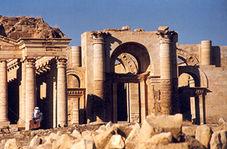 ثبت آثار باستانی عراق در سازمان یونسکو