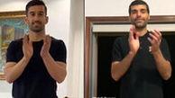 ادای احترام ستارگان فوتبال در کنار سه ملی پوش ایرانی به مدافعان سلامت