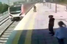 نجات یک زن از خودکشی در ایستگاه مترو