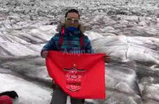 یک پرسپولیسی با پرچم قرمز در قطب شمال