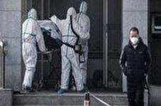 گزارش موبایلی حمید معصومینژاد از ورود ویروس کرونا به ایتالیا