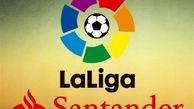 گلهای برتر هفته 7 لالیگا اسپانیا 2020-2019