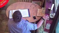 عمل غیراخلاقی پرستار در خانه بیمار آلزایمری!
