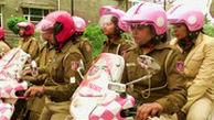 گشتزنی پلیس زنان با موتورهای صورتی