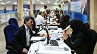 خواستههای جالب مردم از داوطلبان نمایندگی یازدهمین دوره مجلس شورای اسلامی