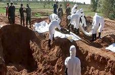 کشف هفت گور جمعی با بقایای صدها جسد در البوکمال سوریه