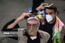 متفاوت ترین شب قدر در تهران ، قم و مشهد با ماسک ، تب سنج ، دستکش و فاصله گذاری اجتماعی