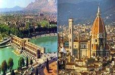فلورانس و اصفهان دو شهر زیبای جهان