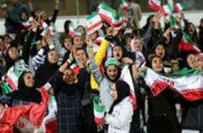 مسیر ویژه ورود زنان به ورزشگاه آزادی