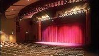 لاکچری شدن قیمت بلیت تئاتر