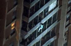 فرار از ساختمان آتشگرفته به شیوه مرد عنکبوتی!