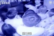 گیرافتادن عروس بدشانس در داخل آسانسور!