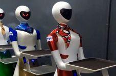 در این رستوران، رباتها از شما پذیرایی میکنند
