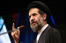انتقاد امام جمعه تهران از بودجه سال98
