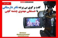 مهدوی چشمه گچی: مدیران رسانه ها با مطالعه بیگانه هستند