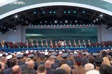 یک برنامه ویژه به مناسبت پایان جنگ جهانی دوم