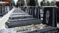 پای تعزیرات هم به گرانفروشی قبر باز شد