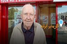 پیرمرد ۸۵ ساله دزدان چکش به دست را ناکام گذاشت