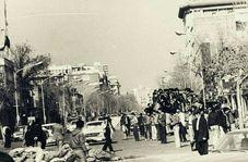 وضعیت مردم پایتخت در تهران پیش از انقلاب!