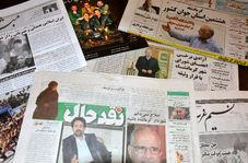 عدم کارایی رسانه در ایران، پایان فصل تاثیرگذاری مطبوعات