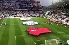 اقدام زشت طرفداران امارات حین پخش سرود ملی قطر