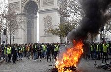 نبرد مرگبار در قلب پاریس